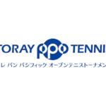 「東レパンパシフィックオープンテニストーナメント」ロゴ